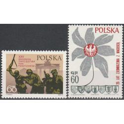 1857-1858 MNH**