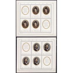 1870-1877 ms 67-74 MNH**
