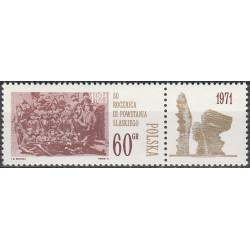 1931 MNH**