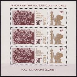 1931 ms 77 MNH**