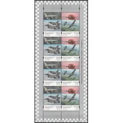 4203-4204 sheetlet MNH**