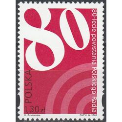 4056 MNH**