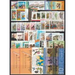 2001 - Stamp year set - MNH**
