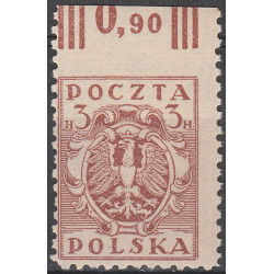 073 missing perforation MNH**