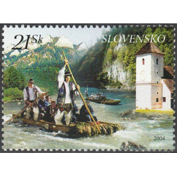 Slovakia Mi 492 MNH**