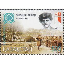 Kazakhstan 1078 MNH**