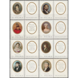 1870-1877 right label MNH**