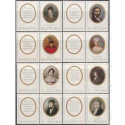 1870-1877 left label MNH**