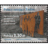 Poland 2021 - Fi 5132 MNH**